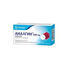Аналгин 20 таблетки x500 мг Sopharma