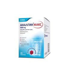 Аналгин Макс 20 сашета x1000 мг Sopharma