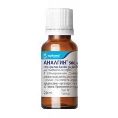 Аналгин Капки 20 мл x500 мг sopharma