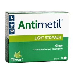 Antimetil при лошо храносмилане 50 мг x 30 таблетки Ewopharma