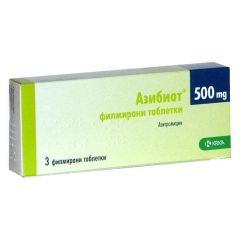Азибот 500 мг х3 таблетки Krka