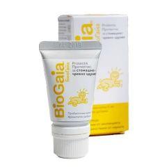 BioGaia Protectis Биогайа пробиотични капки при колики и диария за бебета и деца туба x 5 мл Ewopharma