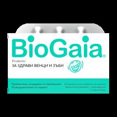 BioGaia Protectis Биогайа пробиотични таблетки за венци и зъби с вкус на мента x 10 бр Ewopharma