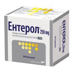 Ентерол при остра инфекциозна диария 250 мг x 30 капсули Biocodex