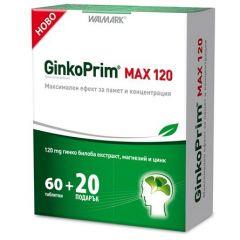Walmark ГинкоПрим Макс за памет и концентрация 120 мг х 60 + 20 таблетки