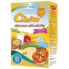 Слънчо Млечна каша овесено - ябълкова 11 витамина  без глутен 4М+ 200 гр