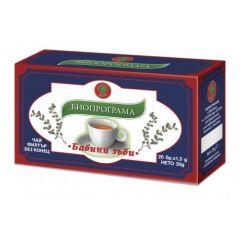 Биопрограма Чай Бабини зъби х 20 бр