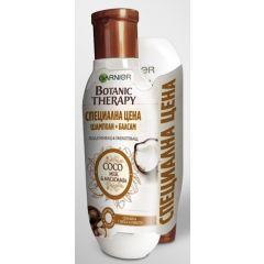 Garnier Botanic Therapy Шампоан с кокосово мляко и макадамия за суха коса 250 мл + Garnier Botanic Therapy Балсам с кокосово мляко и макадамия за суха коса 200 мл Комплект