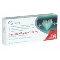 Ацетизал Кардио 100 мг х30 таблетки Actavis