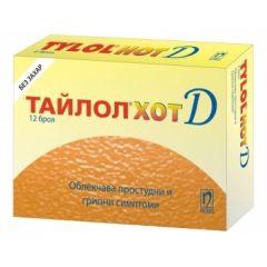 Тайлол Хот Д Прахчета за възрастни при простудни и грипни симптоми с вкус на лимон х 12 бр Nobel