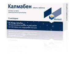 Калмабен сънотворно 50 мг х20 таблетки Montavit