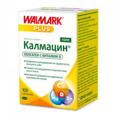 Walmark Калмацин Форте за коса, кожа, нокти и кости х 100 таблетки