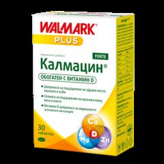 Walmark Калмацин Форте за коса, кожа, нокти и кости х 30 таблетки
