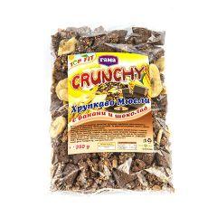 Гама Crunchy Мюсли с банан и шоколад 350 гр