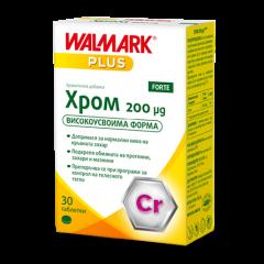 Walmark Хром Форте 200 мкг х 30 таблетки