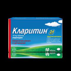 Кларитин при алергични състояния 10 мг х 10 таблетки Bayer