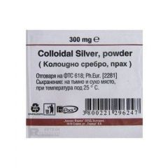 Коларгол колоидно сребро на прах саше 300 mg Chemax Pharma
