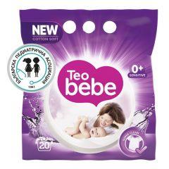Teo bebe прах за пране с екстракт от лавандула 1.5 кг