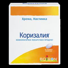 Boiron Коризалия при хрема и настинка х40 таблетки