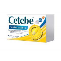 Cetebe Тройна защита Витамин C + Витамин D + Цинк х60 капсули GlaxoSmithKline