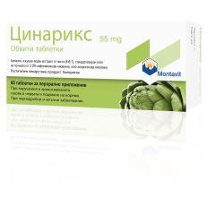 Цинарикс при газове, подуване и нарушено храносмилане х60 таблетки Montavit