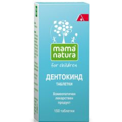 Mama Natura Дентокинд при поникване на зъби на кърмачета и малки деца х150 таблетки DHU
