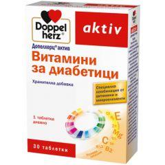 Doppelherz Допелхерц актив Витамини за диабетици х30 таблетки