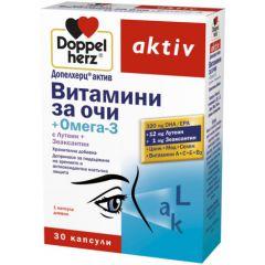 Doppelherz Допелхерц актив Витамини за очи + Омега-3 х30 капсули