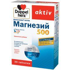 Doppelherz Допелхерц актив Магнезий 500 ДЕПО х30 таблетки