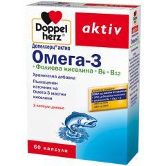 Doppelherz Допелхерц актив Омега-3+Фолиева киселина + В6 + В12 х60 капсули