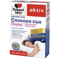 Doppelherz Допелхерц актив Спокоен сън Плюс х20 таблетки