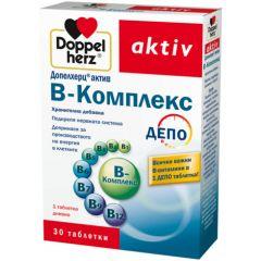 Doppelherz Допелхерц актив B-Комплекс ДЕПО х30 таблетки