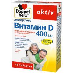 Doppelherz Допелхерц актив Витамин D 400 I.U. х45 таблетки