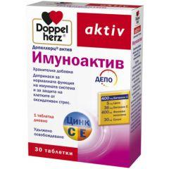 Doppelherz Допелхерц актив Имуноактив х30 таблетки