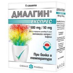 Диалгин експрес саше 500 мг/ 50 мг х6 сашета Chemax Pharma