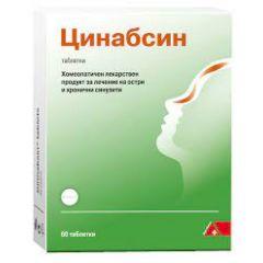 Цинабсин при остри и хронични синузити х60 таблетки DHU