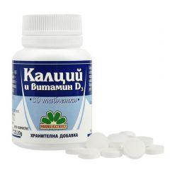 Никсен Калций + Витамин D3 х30 таблетки