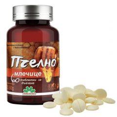 Никсен Пчелно млечице х60 таблетки за дъвчене