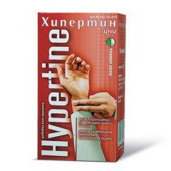 Хипертин Уни х120 таблетки д-р Тошков