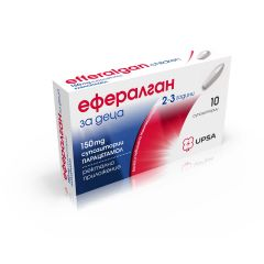 Ефералган за деца при болка и висока температура 150 мг х10 супозитории UPSA