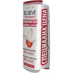 Elseve Total Repair 5 Шампоан за пълно възстановяване на косата 250 мл + Elseve Total Repair 5 Балсам за пълно възстановяване на косата 200 мл Комплект
