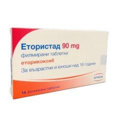 Етористад 90 mg 14 филмирани таблетки Stada