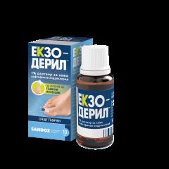 Екзодерил Разтвор за лечение на гъбични инфекции 1% х10 мл Sandoz