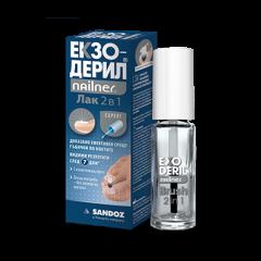 Екзодерил Nailner 2в1 Лак за лечение на гъбични инфекции по ноктите x5 мл Sandoz