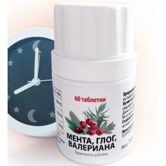 Aro Life Мента, глог, валериана х60 таблетки
