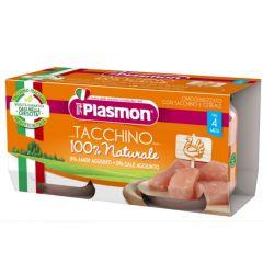 Plasmon Пюре от пуешко месо за деца 4М+ 80 гр 2 бр