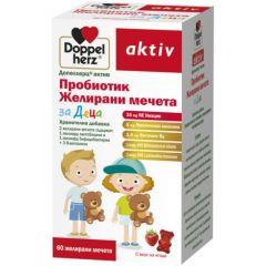 Doppelherz Aktiv Пробиотик Желирани мечета за деца 60 бр Queisser Pharma