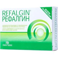 Рефалгин при рефлукс х 20 таблетки Naturpharma