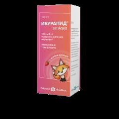 Ибурапид за деца суспензия 100 мг/5 мл 100 мл Chemax Pharma