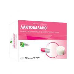 Лактобаланс пробиотичен комплекс за добро чревно здраве 425 мг х 60 капсули Мирта Медикус